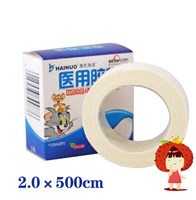 Freeshipping 2cm x 500cm first aid Cover-Roll Stretch Hypoallergenic adhesive cotton wound dressing fixation tape bandage