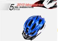 Good qulity free shipping Riding bicycle helmet helmet a integrated mountain bike helmet
