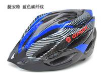 Fission helmet Not a integrated helmet Car shop preferred riding helmets Cycling mountain bike gear