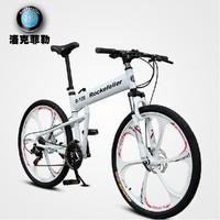 Rockefeller  Hummer folding  bike  aluminum frame 21-speed mountain bike  dual disc brakes Russia Free Shipping