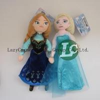 2014 New Frozen Elsa Anna Plush Doll 24cm Princess Doll Frozen Plush Toys in stock Brinquedos Kids Dolls for Girls 2pcs/set