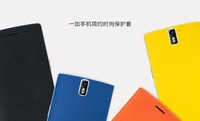 Hot sale Original PU leather cover case for Oneplus one 4G cell phone orange,yellow,blue,white color in stock 1+ phone case