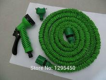 rubber hose promotion