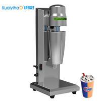 Snow storm milkshake machine cyclone machine soft ice cream mixer speed commercial household