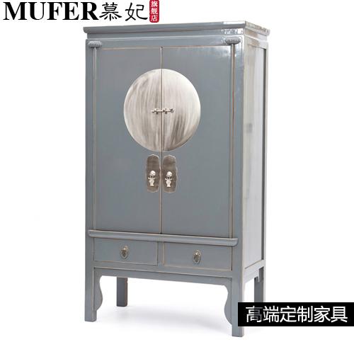 muebles de estilo chino: