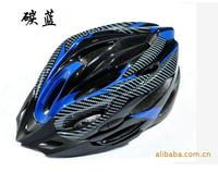Cheap  outdoor Ride bicycle helmet helmet unibody helmet with skeleton helmet quality goods