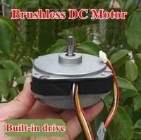 Dc none brush motor 24v Brushless motor built-in driver board  control panel inside
