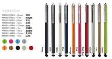 wholesale asus stylus