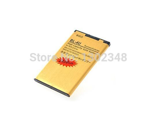 BL 4U 2430MAh Golden Battery for Nokia 8900 3120C 6212C 6600S E66 High Capacity Li ion