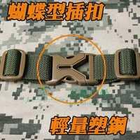 Lightweight steel butterfly buckle No. versatile snap button DIY jewelry accessories backpack webbing belt 25MM