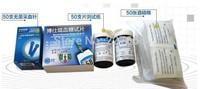 3PCS Bo Shi Long blood glucose test strips electronic blood glucose meter 50 strip / pin 50
