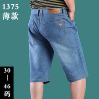 5XL 4XL SIZE 46 WAIST 110 HIP 140 Large denim shorts summer thin male plus guy men boy pants loose jeans