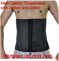 2014 Classic Latex Waist Cincher,Slim Corsets for Men and Women,Hot selling