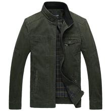 wholesale khaki jacket