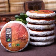 B00384 Free Shipping 2013 yr Yunnan Seven Cakes Puer Organic Health Ripe Pu'Er Cake Cooked Pu Er Shu puerh tea