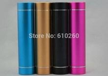 cheap emergency battery pack