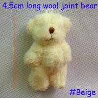 #Beige 100pcs/lot 4.5cm Cartoon Long Plush Mini Joint Bear Bare Teddy Bear For Key/Phone/Bag Plush Dolls