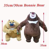 35cm Plush Cartoon Beni Bear Set/Boonie Bear Pair Plush Toys Stuffed Dolls For Kids/Children/Car Plush Pendants