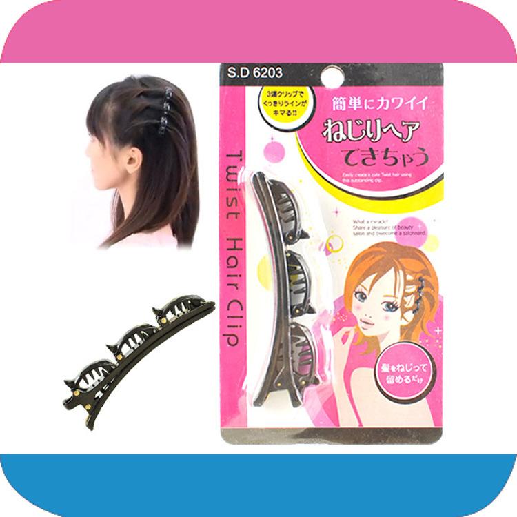 Заколки, Шпильки для волос Hairpin 3 1 DIY A304 заколки шпильки для волос buytra diy 10 sh hb 842 m