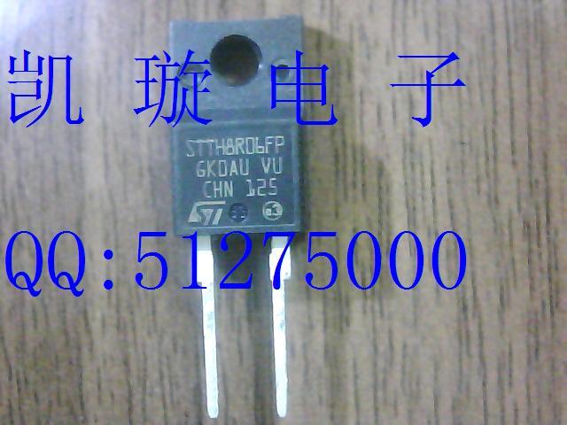 Цена STTH8R06FP