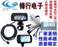 Electric bicycle mountain bike refires lcd belt headlights 24v 36v 48v instrument controller
