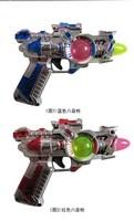 Electric sound gun musical electric toy gun kindergarten toy
