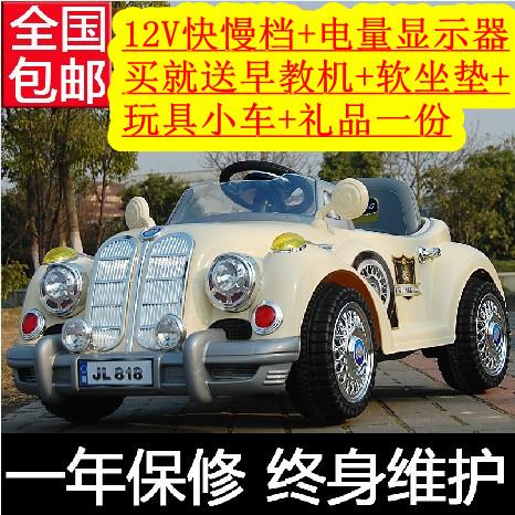 Children's dual-drive electric car remote control toy car children battery car classic car free ship(China (Mainland))
