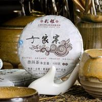 100g Jingmai Mountain Jingmai Raw Puer Cake Pu-erh Tea Cake gao shan cha organic shen pu er puerh tea health care slimming