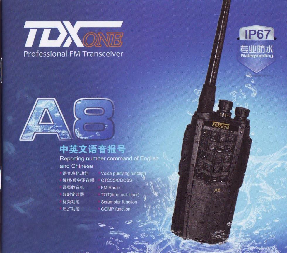 5W walkie talkie waterproofing two way radio IP67 UHF handheld portable professional FM transceiver w free earpiece headset(China (Mainland))