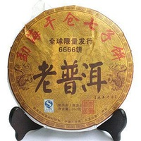 buy 3 get 1 5 years old 357g Chinese yunnan ripe pu er tea puer tea pu er China naturally organic matcha health care cooked tea
