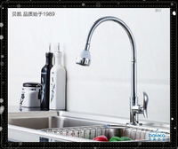 360 degrees rotating Kitchen faucets Brass Solid  Water Power Cookhouse Faucet with fashion Swivel faucet design free shipping