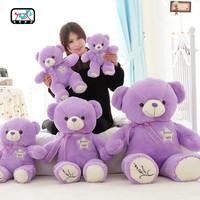 Purple lavender doll plush toy Large baby bear dolls female birthday gift