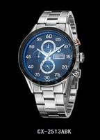 Quartz watches men brand waterproof men's gold belt big dial fashion male table