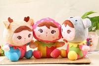 2014 new hot sell 18cm Animal plush toys  Keppel doll  stuffed toys