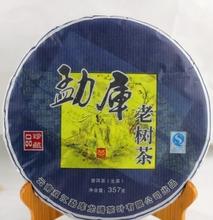 J TEA B0006 Free Shipping 2013 Yunnan MengKu Old Tea Tree Pu'Er Cheap High Quality Organic Health Puer Tea Cake 357g