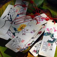 wholesale bookmark calendar