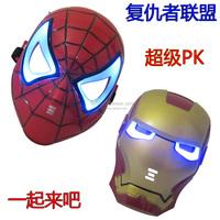 Child ball masks luminous boy  halloween party mask