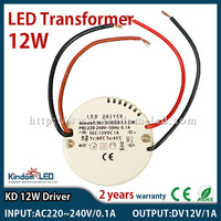 12W LED Driver Power Supply transformer 220V 230V 240V 12V DC 1A LED driver for 5050 3528 LED Strip Lights