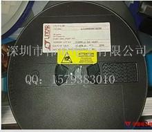 manufacturing ic price