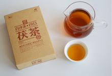 Hunan specialties BAISHAXI black tea special Jinhua Fu brick black tea china tea  free shipping