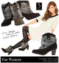 western cowboy fabric promotion