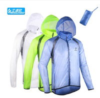 2013 arsuxeo outdoor sports Waterproof Pack rain cycling bike bicycle running Jacket.coat jersey windproof. 012