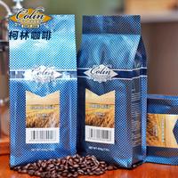 Corkin mocha coffee beans arbitraging beans fresh sugar free 454g moka coffee powder