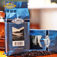 Corkin roasted coffee beans carbon roasted charcoal broll gilled fresh 454g carbon