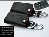 Subaru forester xv outback force lion special modified bag type leather key bag set of 2013 new products