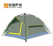folding tent promotion