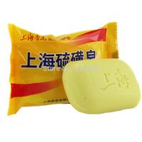 2PCS/LOT Shanghai Sulfur Soap For 4 Skin Conditions Acne Psoriasis Seborrheic Eczema Antifungal 85g x 2 Cheapest Free Shipping
