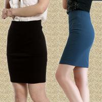 Spring and summer women's bust skirt short skirt step skirt tailored skirt ol professional plus size ultra slim hip skirt