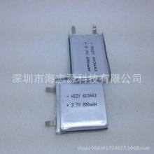 Polymer battery manufacturers supply a large variety of digital lithium battery lithium battery 603443 Navigator