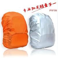 Waterproof Camping Travel Hiking Backpack Trolley Luggage Bag Dust Rain Cover